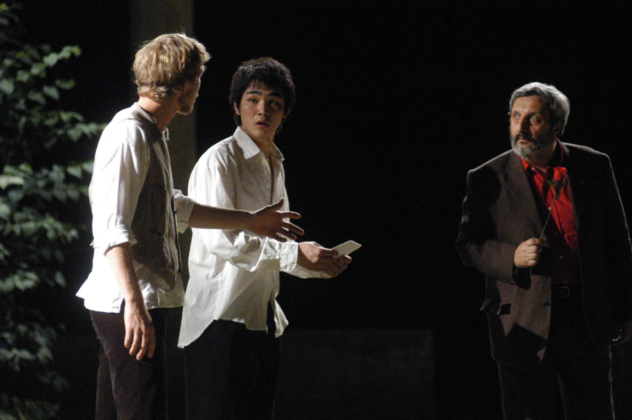Tilt;2008;humanbeings (21)